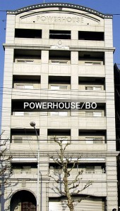 POWERHOUSE_BO