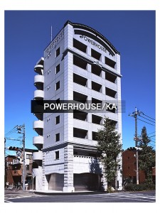 POWERHOUSE_KA
