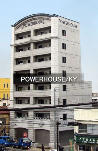 POWERHOUSE_KY
