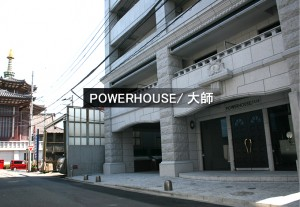 powerhouse-daishi